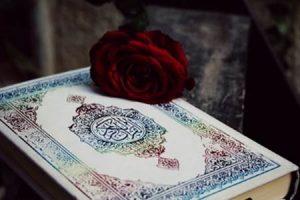 عزت نفس در اسلام