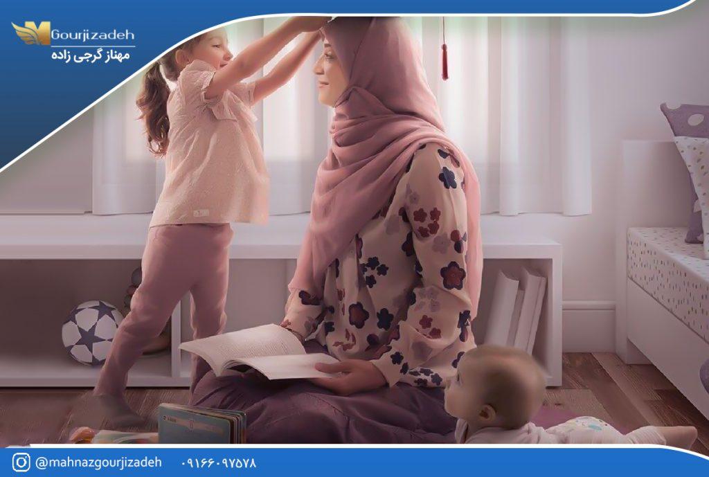بیمه زندگی زنان